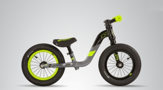 S'cool Pedex 1 (2016)